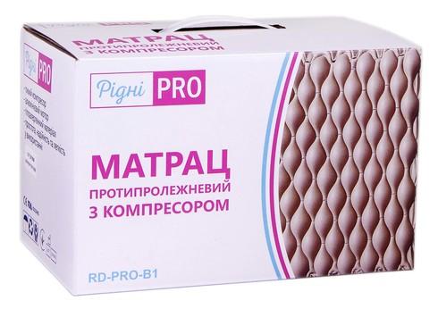 Світ літньої людини Матрац протипролежневий ячеїстий з компресором 1 шт