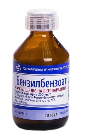 Бензилбензоат емульсія нашкірна 200 мг/г 50 г 1 флакон