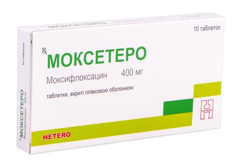 Моксетеро таблетки 400 мг 10 шт