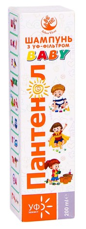 Arbor Vitae Пантенол шампунь для дітей з уф-фільтром 200 мл 1 флакон