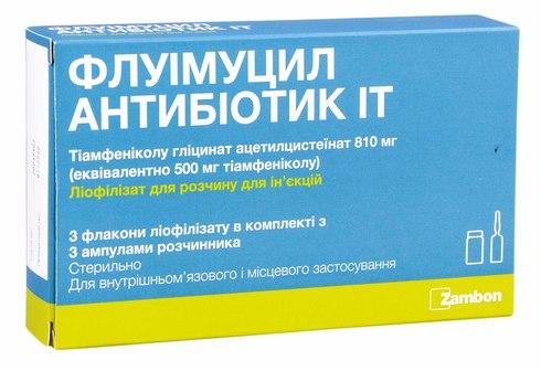 Флуімуцил антибіотик ІТ ліофілізат для розчину для ін'єкцій 500 мг 3 флакони