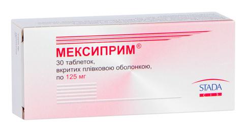 Мексиприм таблетки 125 мг 30 шт