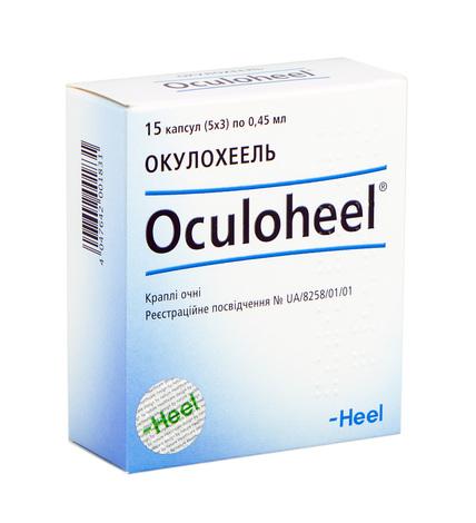Окулохеель краплі очні 0,45 мл 15 шт