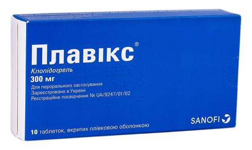 Плавікс таблетки 300 мг 10 шт