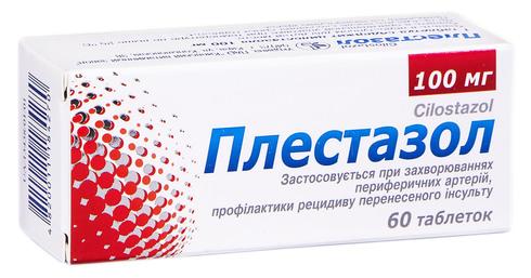 Плестазол таблетки 100 мг 60 шт