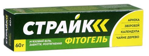 Страйк фітогель 60 г 1 туба