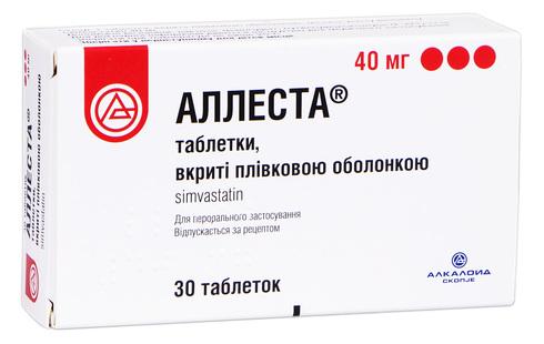 Аллеста таблетки 40 мг 30 шт