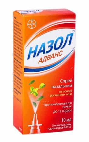 Назол Адванс спрей назальний 0,05 % 10 мл 1 флакон
