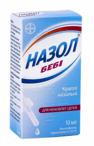 Назол Бебі краплі назальні 0,125 % 10 мл 1 флакон