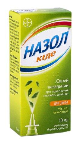 Назол Кідс спрей назальний 0,25 % 10 мл 1 флакон