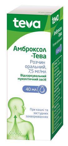 Амброксол Тева розчин оральний 7,5 мг/мл 40 мл 1 флакон