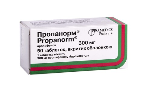 Пропанорм таблетки 300 мг 50 шт