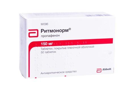 Ритмонорм таблетки 150 мг 50 шт