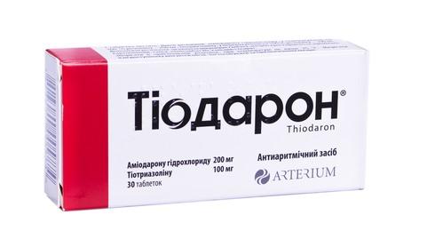 Тіодарон таблетки 30 шт